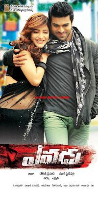 yavadu telugu movie songs free downloads