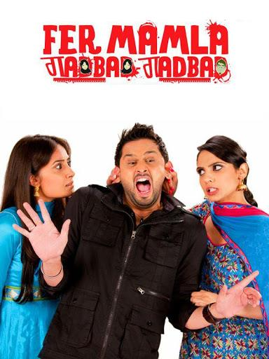 Poster Of Fer Mamla Gadbad Gadbad (2013) Full Punjabi Movie Free Download Watch Online At worldfree4u.com