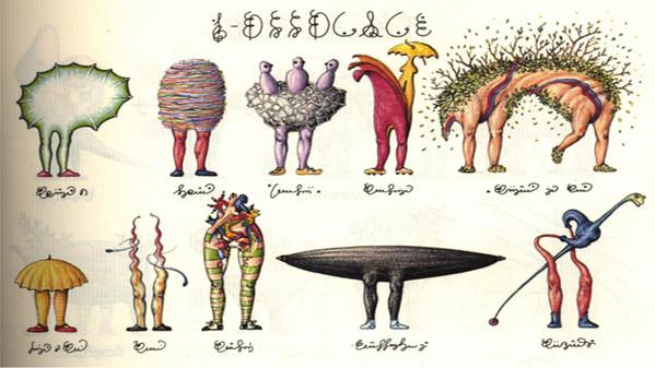 Codex Seraphinianus, libros raros,
