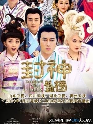 Tân Phong Thần Bảng Kênh trên TV Lồng tiếng