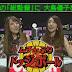 [AKB48] AKBINGO! EP210 – 121031 [1280x720 - MP4]