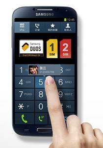 Ponsel Samsung Galaxy S4 Dual-SIM Resmi diperkenalkan, Dengan Chipset Exynos 5 Octa