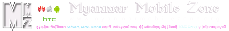 Myanmar Mobile Zone