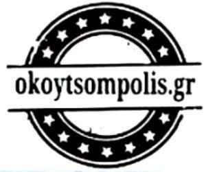 okoytsompolis.gr