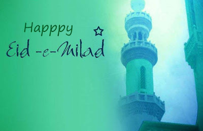 Eid Milad-un-Nabi Wallpapers Collections