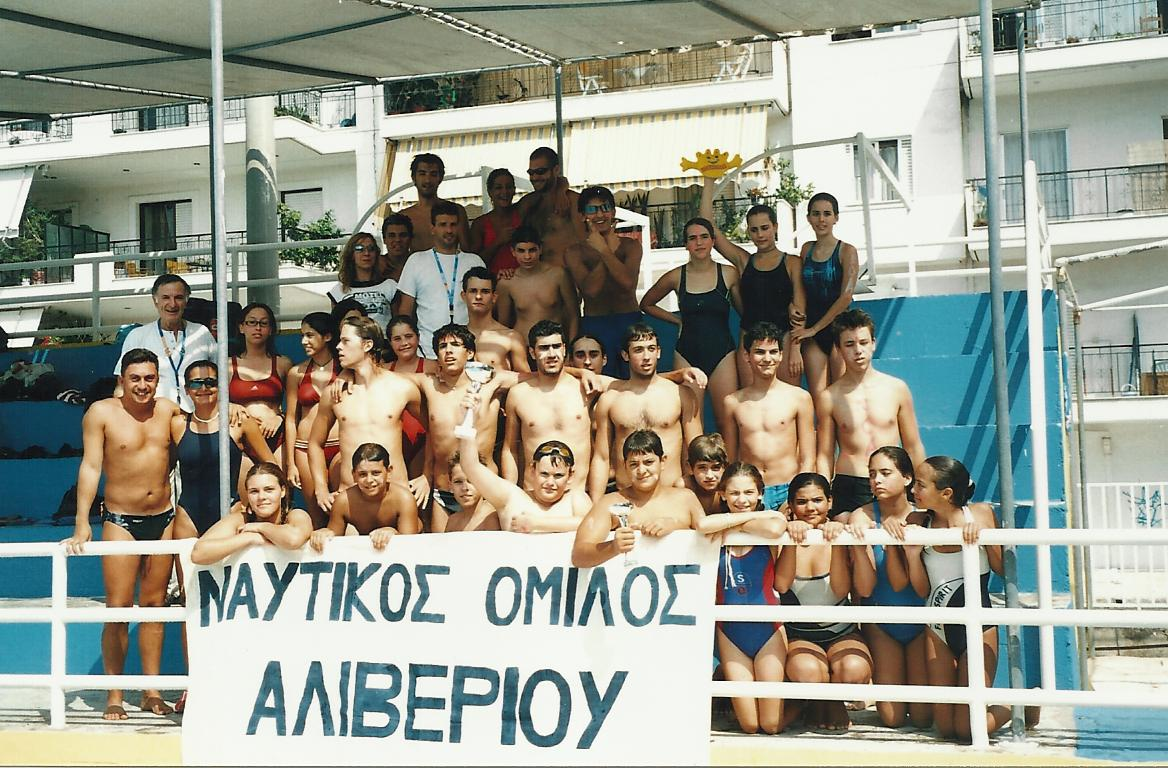 Πρωταθλητής Συλλόγων θάλασσας-Καλαμάτα 2004