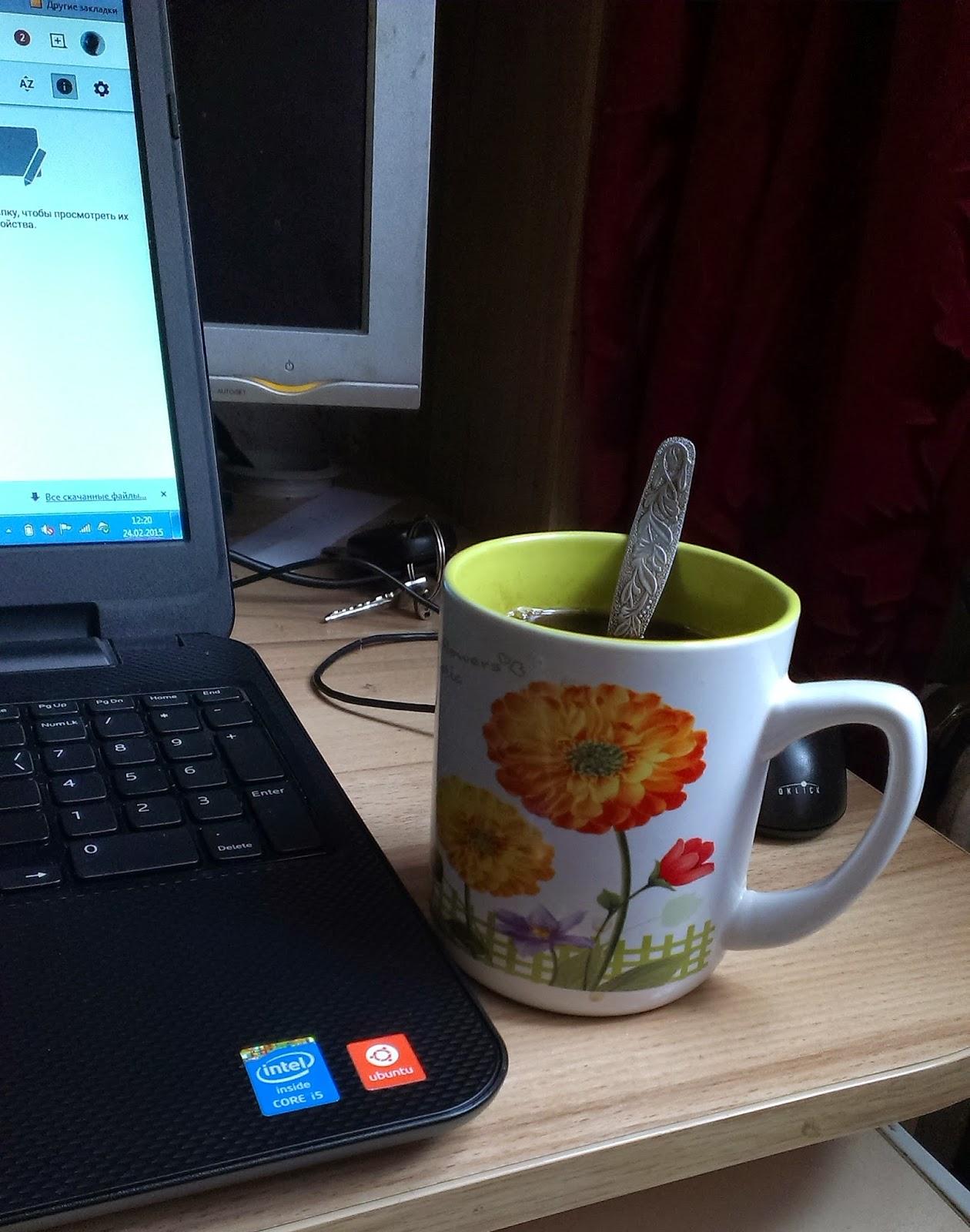 Чашечка кофе за ноутбуком