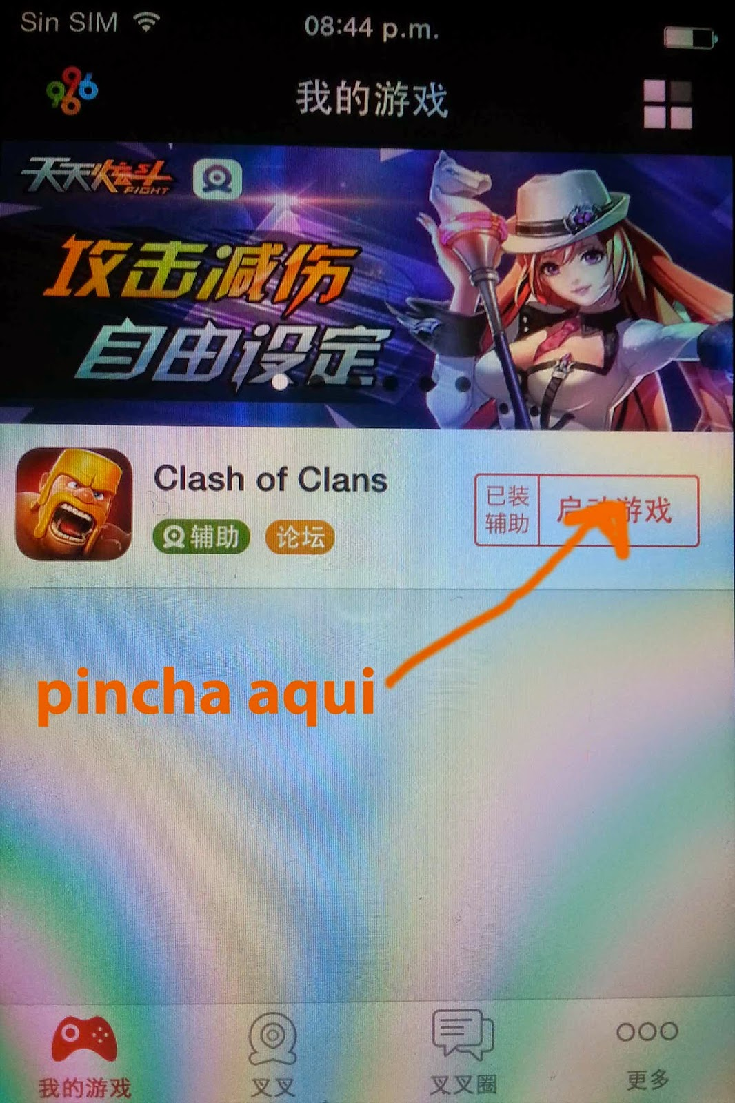 Clash of Clans Online - Free Online Action games