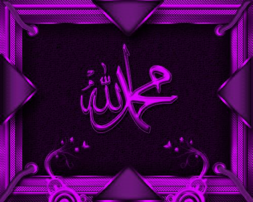 [Resim: islamiresim-tasarim2014-5131635-V10.png]