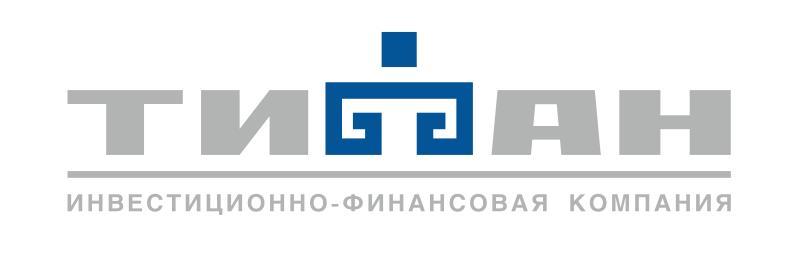 ООО Инвестиционно-финансовая компания Титан г. Челябинск
