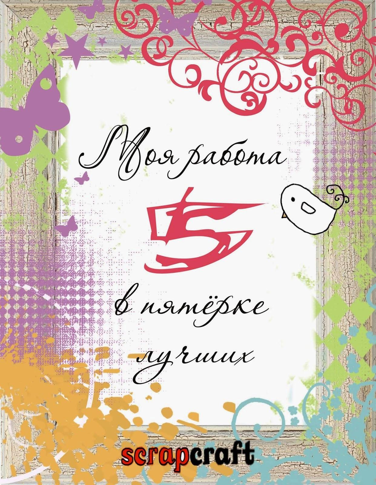 Я в ТОПе)))