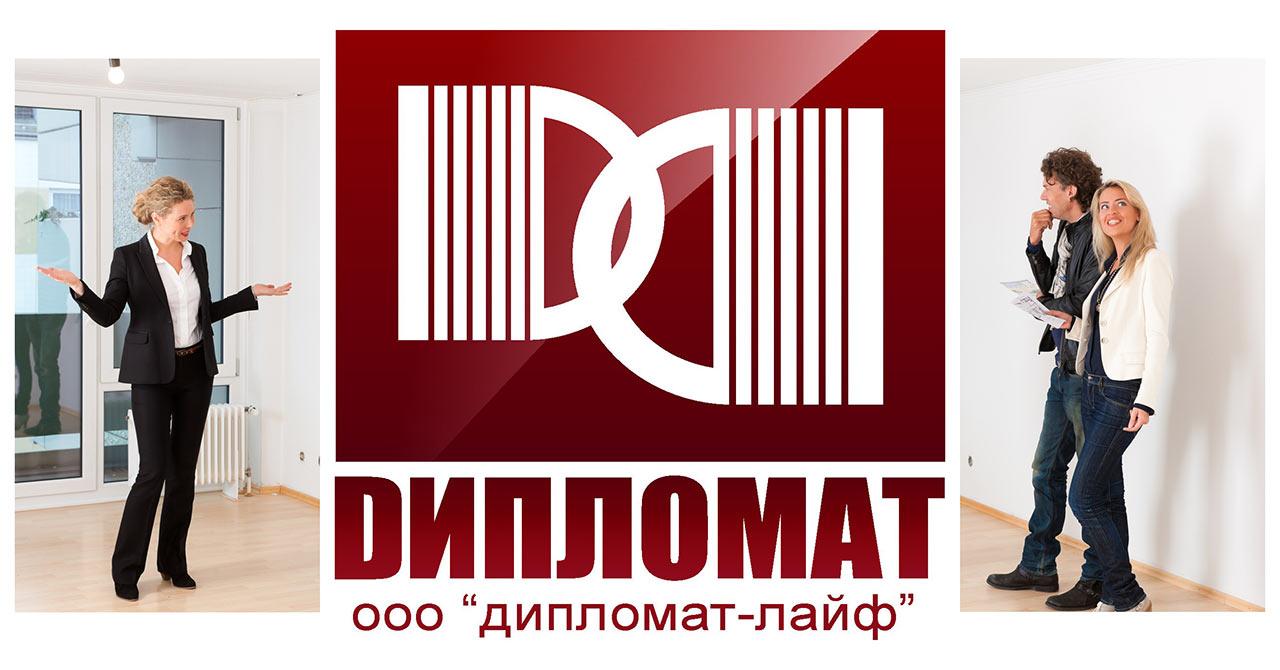ООО «Дипломат-Лайф» (Группа компаний «Дипломат»), г. Челябинск