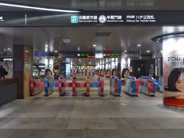 地下鉄半蔵門線渋谷駅改札〈著作権フリー無料画像〉Free Stock Photos