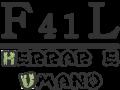banner f41l