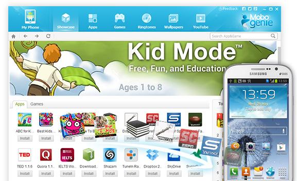 تحميل برنامج MoboGenie لادارة الملفات للاندرويد مجانا Download MoboGenie free