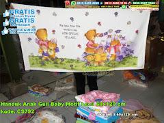 Handuk Anak Gull Baby Motif Lucu 60×120 Cm