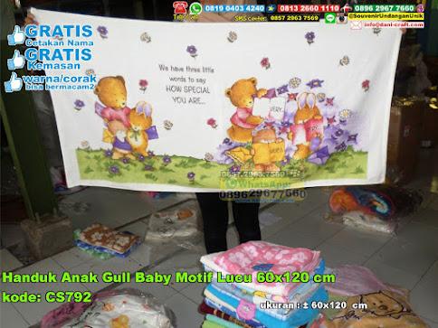 Handuk Anak Gull Baby Motif Lucu 60x120 Cm