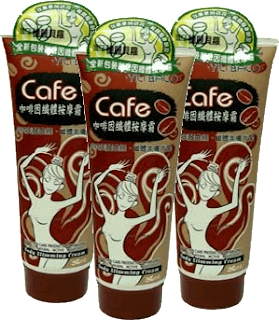 Yili Balo Slimming Cream Coffee