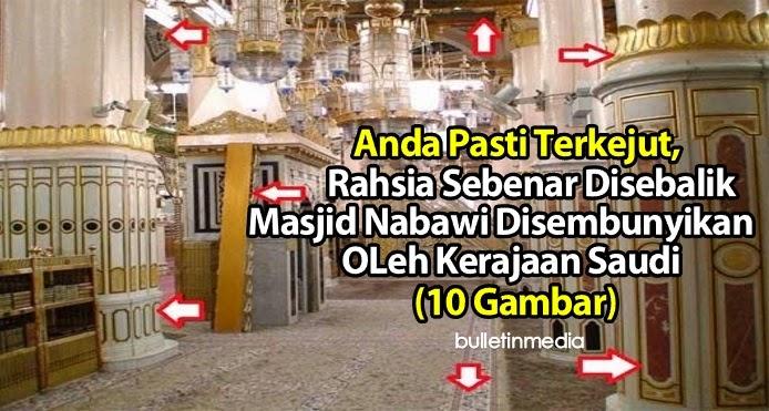Anda Pasti Terkejut Rahsia Sebenar Disebalik Masjid Nabawi Disembunyikan OLeh Kerajaan Saudi 10 Gambar