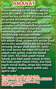 Amanat Haji Hadi