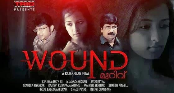 Rakendu Pokayaay Lyrics - Wound Malayalam Movie