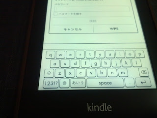 WiFi設定画面