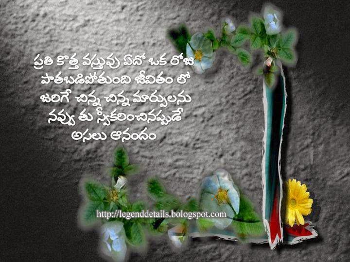 Telugu Quotes Quotes T Quotes Quotations And Love