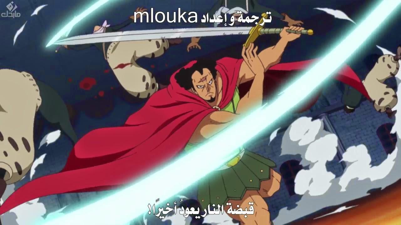 One-Piece-679-online