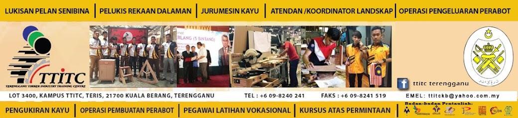 Pusat Latihan Industri Perkayuan Terengganu (TTITC)