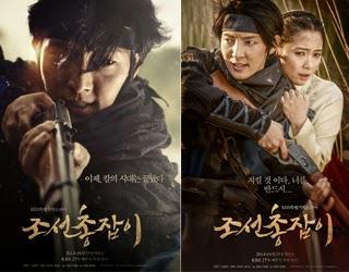 Sinopsis Joseon Gunman Episode 1-20 Lengkap