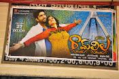 Ram leela team at Sri Mayuri Theater-thumbnail-2