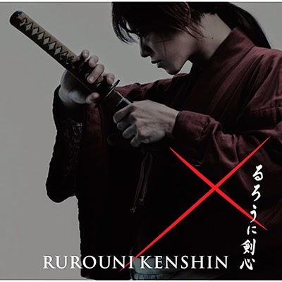 Cover Rurouni Kenshin