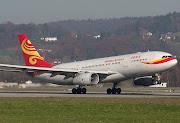 B6116Hainan AirlinesAirbus A330243. Jürg BosshardZürich 17.11.11 .