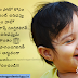 Best Telugu Happiness Quotes - Beautiful Life Quotes - Inspirational Quotes on life - Best Life Quotes - Top Quotes about Life - Good Morning Quotes in Telugu