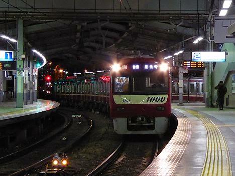 京浜急行電鉄 普通 泉岳寺行き 1500形(終夜運転)