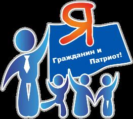 Открытый образовательный форум «Воспитываем патриота-гражданина ДНР»