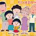 Nhóc Maruko – Chibi Maruko Chan