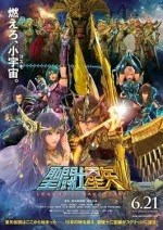 Download Saint Seiya: Legend of Sanctuary (2014)