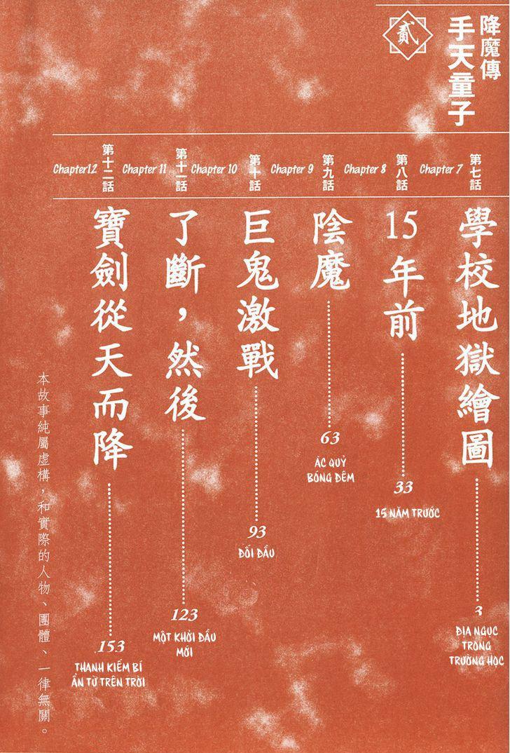 Goumaden Shutendoji chap 7
