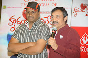 Hrudaya Kaleyam Success meet at Kalamandir-thumbnail-18
