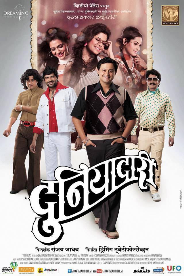 Pakeezah Full Movie Torrent Download