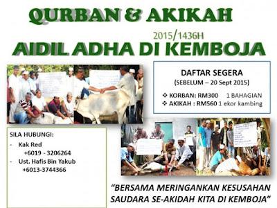 Qurban & Akikah di Kemboja .... Sila lah share kan ...