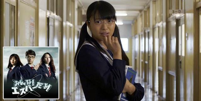 Kitahara-Rie-membintangi-film-spesial-all-esper-dayo
