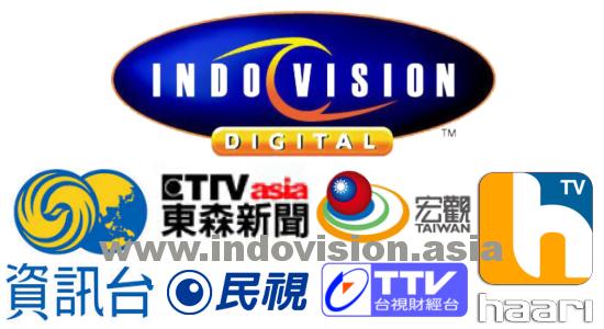 Cara menambah paket Indovision channel Mandarin.