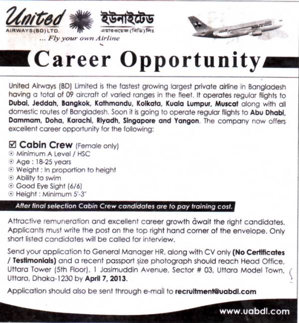 All Newspaper Jobs United Airways Bd Limited Post Cabin Crew