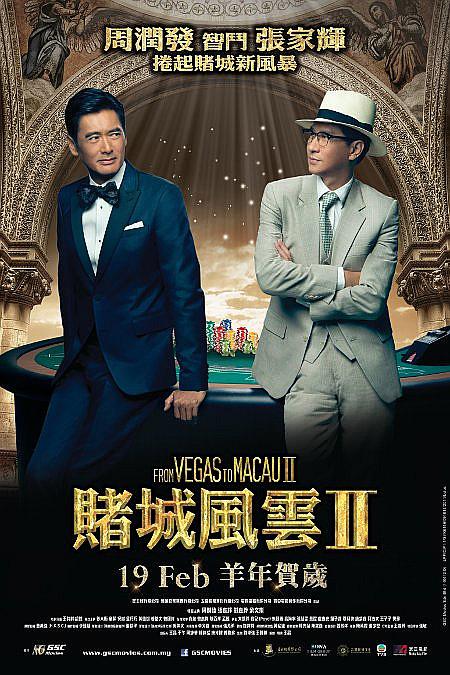 Sinopsis Film Cantonese From Vegas To Macau 2 (Chow Yun-Fat, Nick Cheung, Carina Lau)