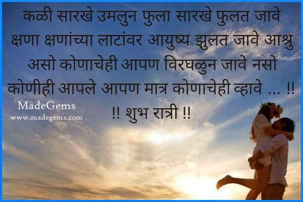 english phrases with marathi meaning pdf