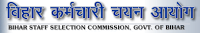 BSSC ITI Instructor Admit Card 2014 www.bssc.bih.nic.in