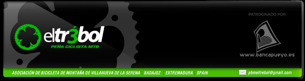 """Asociación de MTB """"El Trébol"""""""