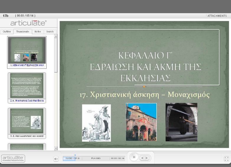 http://ebooks.edu.gr/modules/ebook/show.php/DSGYM-C117/510/3330,13431/extras/html/kef3_en17_eisagogiki_parousiasi_popup.htm